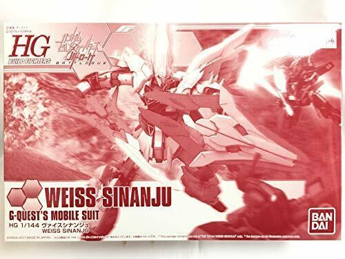 Hgbf 1 144 Gundam Construye Luchadores Battlogue Weiss Sinanju Plástico Nuevo