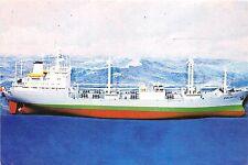 BC59666 bateaux ships Polar at Galati model