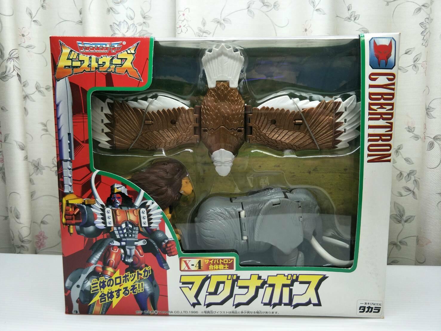 Centro comercial profesional integrado en línea. X-4 magnaboss magnaboss magnaboss Takara Cybertron Beast Wars 1996 MIB Envío Gratuito  70% de descuento