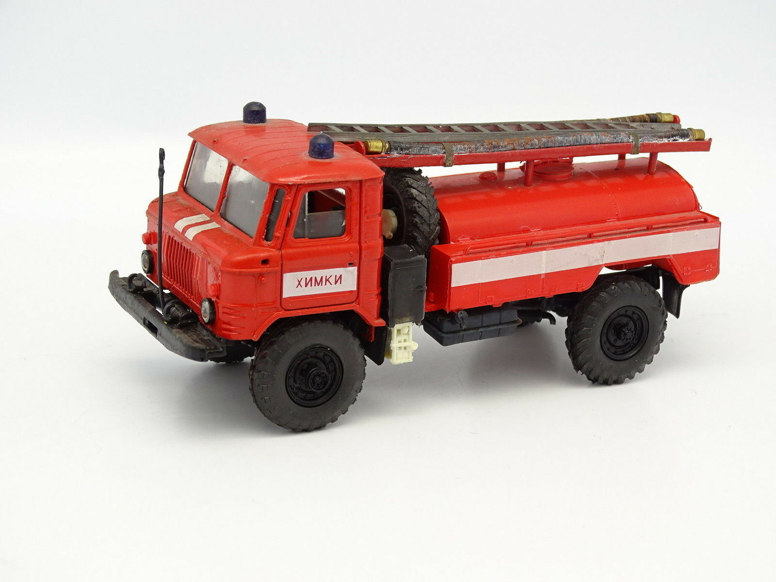 USSR SB 1 43 - Camion Gaz 66 Citerne Echelle Pompiers Russie