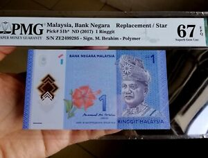 2017 Malaysia RM1 Replacement Number ZE2499295 PMG67EPQ