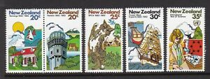 NEW ZEALAND 1981 COMMEMORATIONS SET NEVER HINGED MINT