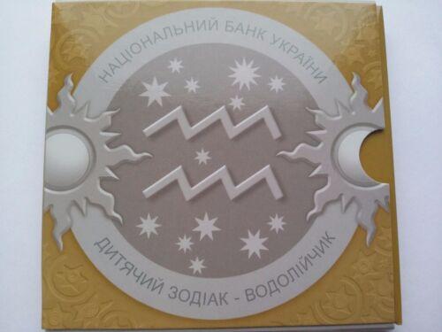2 UAH 2015 - Children/'s Zodiac Silver coin: Aquarius Ukraine Little Water