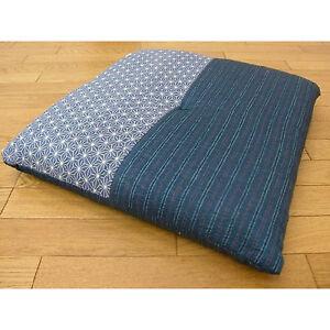 new japanese cushion zabuton 55 59cm blue cotton polyester from