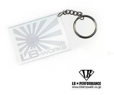 Liberty Walk LB Performance LB Works Keychain White リバティーウォーク ワークス パフォーマンス キーチェー