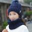 US-Snow-Beanie-PomPom-Hat-Women-Thick-Warm-Soft-Cable-Scarf-Winter-Knit-2pcs-Set thumbnail 17