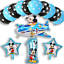 New-Disney-Mickey-Mouse-Birthday-Foil-Latex-Balloons-Plane-Party-Decorations-Boy thumbnail 5