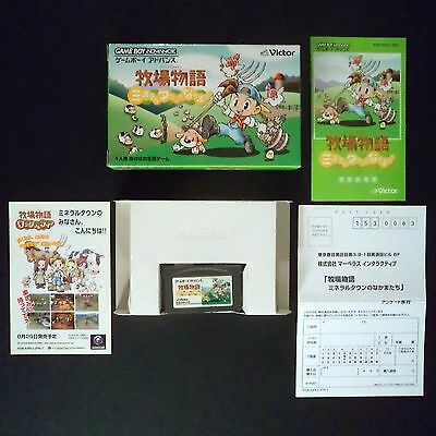 BOKUJO MONOGATARI MINERAL TOWN Game Boy Advance NTSC JAPAN・❀・SIM Nintendo 牧場物語