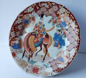 Japan Um 1860-1900 Al832 GüNstigster Preis Von Unserer Website Handbemalt GüNstiger Verkauf Asiatika Teller/ Schale Kutani