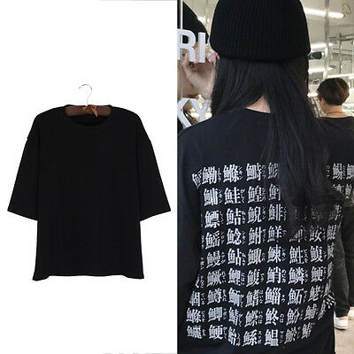 Womens Round Neck Short Sleeve Casual T Shirt Word Printed Back Black Blouse New