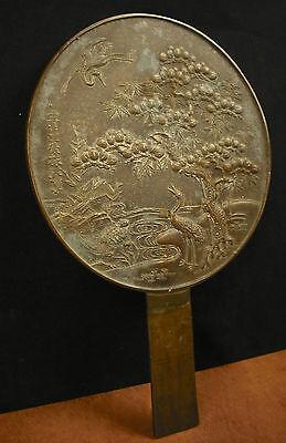 Schön Spiegel Bas Relief Bronze China 1900-1920 镜面浮雕青铜中国 Ancient China Spiegel