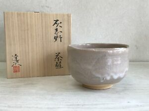 Y1233-CHAWAN-Shino-ware-signed-box-Japanese-Tea-Ceremony-bowl-pottery-Japan