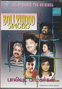 Details about Bollywood singers - hariharan , Udit Narayan, [Tamil songs  Dvd]
