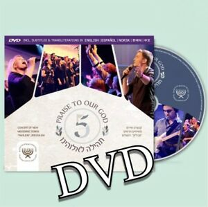 Praise-To-Our-God-5-DVD-Worship-Music-Messianic-Jewish-Hebrew-songs-from-Israel