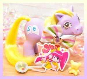 ❤️My Little Pony MLP G1 Vtg Playschool Babies Baby ALPHABET UK Euro Exclusive❤️