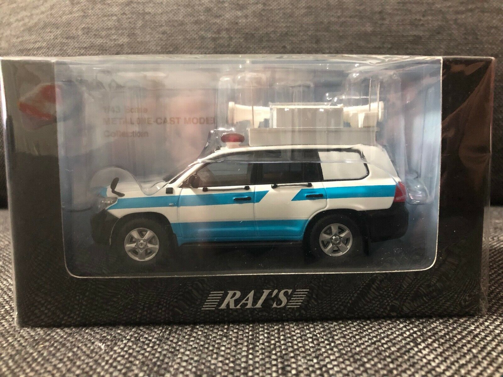 RAI Toyota LAND CRUISER URJ202  RIOT POLICE