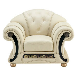 Ivory Cream Off White Genuine Italian Leather Button