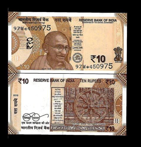 Urjit Patel  Star Note /'R/' Inset  Prefix 97W  2018 UNC  LATEST Rs.10//