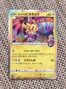 PSL Pokmon Card S /& S Pikachu of Kanazawa 144//S-P Promo Japan Pokemon Center