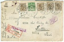 Denmark Registered Cover 1924 Grenaa to US #94, #104(4) Seattle Customs stamp