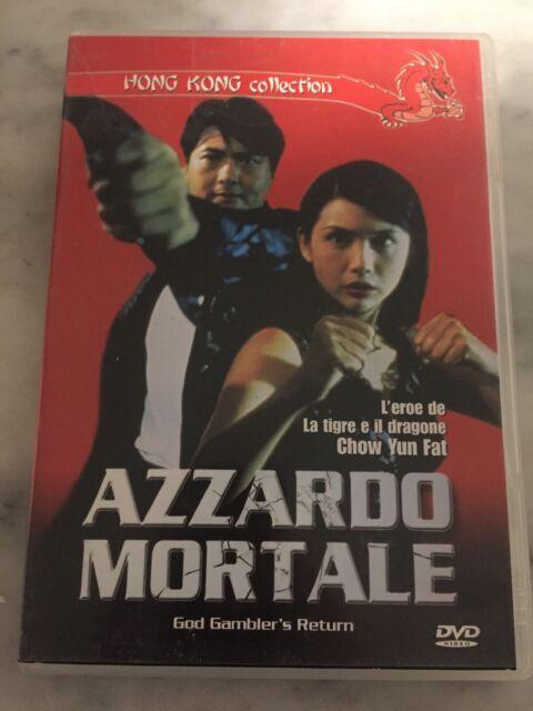 DVD Azzardo mortale (1994) Chow Yun Fat Ottimo