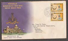 FDC Installation of Sultan Idris Shah Perak 26.10.1963 ( Addressed)