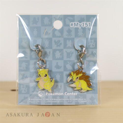 Pokemon Center #My151 Metal Charm # 027 028 Sandshrew Sandslash Key Chain