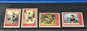 1975 China T8  Scott 1228-31 Criticised Lin Biao and Confucius MNH