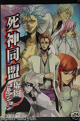 JAPAN Bleach Anthology Bankai Doumei Doujinshi Manga