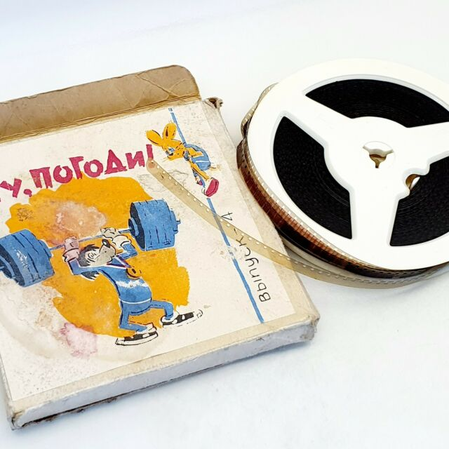 8 mm FILM home movie 1970's Vintage 8mm RUSSIAN cartoon Nu POGODI 4
