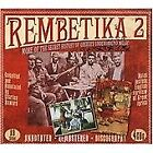 Various Artists - Rembetika 2 (More of the Secret History of Greece's Underground Music, 2008)
