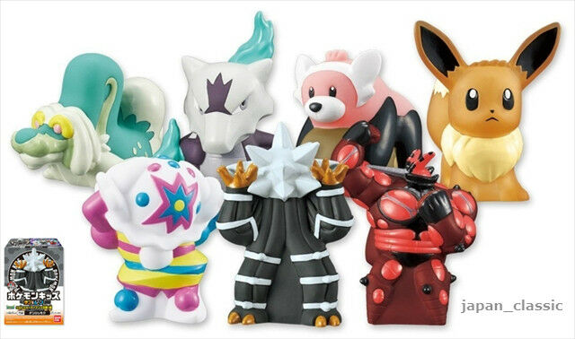 Pokemon Kids Sun & Moon Ultra Guardians 7 items complete FULL SET Bandai PRESALE
