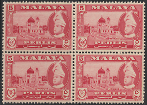 MALAYSIA-MALAYA-PERLIS-1957-5c-CARMINE-LAKE-MOSQUE-B-4-MNH