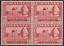 MALAYSIA-MALAYA-PERLIS-1957-5c-CARMINE-LAKE-MOSQUE-B-4-MNH thumbnail 1