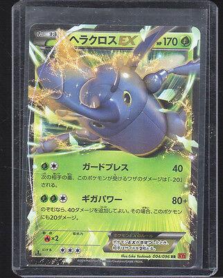 Pokemon Card XY Booster Rising Fist Hawlucha 060//096 R XY3 1st Japanese