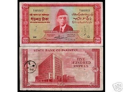 2019 P-49A Low 4 Digit S//N Mohammad Jinnah Banknote Unc Pakistan 500 Rupees
