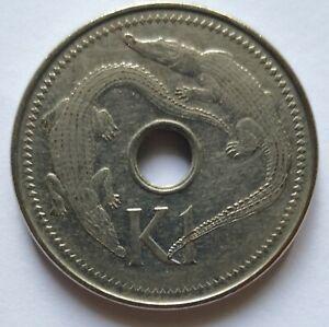 Papua New Guinea 2005 1 Kina coin