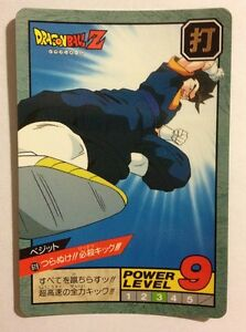 Discret Dragon Ball Z Super Battle Power Level 619