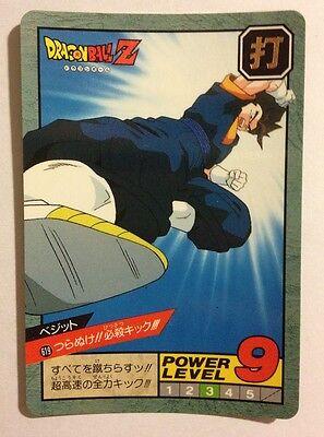 Industrioso Dragon Ball Z Super Battle Power Level 619