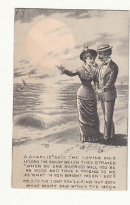 New Home Sewing Machine Charlie & Mary Moon Leonard & Mears Vict Card c1880s