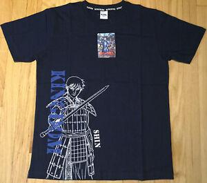 New-Japan-KINGDOM-t-shirt-L-anime-Shin-manga-Shonen-Jump-NWT-rare-navy-blue