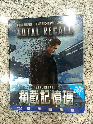 Total Recall (2012) Blu-ray Steelbook | Taiwan exclusive | NEW OOP SEALED