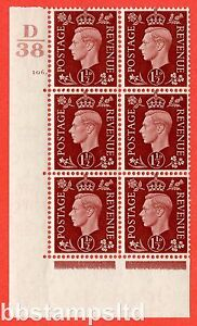 SG. 464. Q7. 1½d Red-Brown. A superb UNMOUNTED MINT. Control D38 cylinder 106.