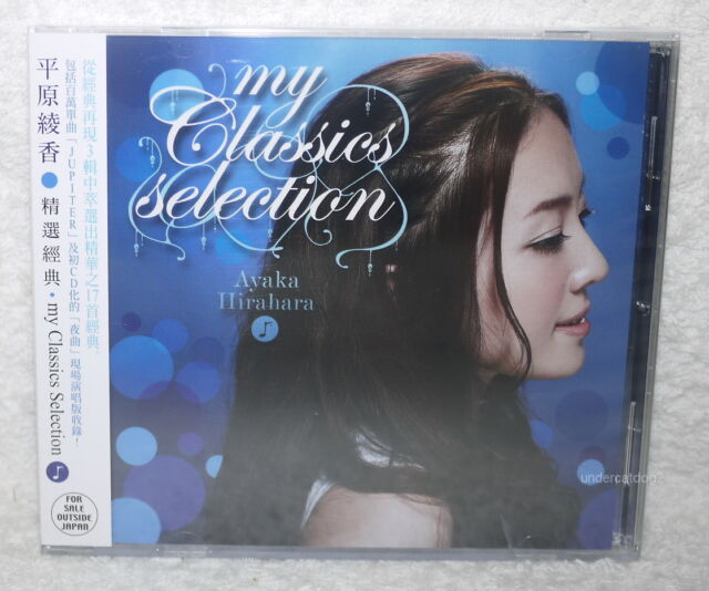 〈RB & Ting & Babys〉Toy Soldiers :: 隨意窩 Xuite日誌