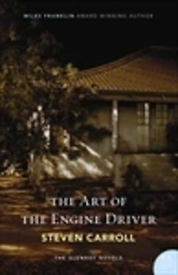 1 of 1 - The Art of the Engine Driver by Steven Carroll (Paperback) -NEW