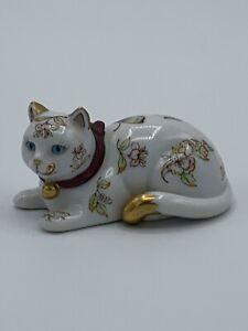 FRANKLIN-MINT-CURIO-CABINET-CAT-1986-SATSUMA-CAT