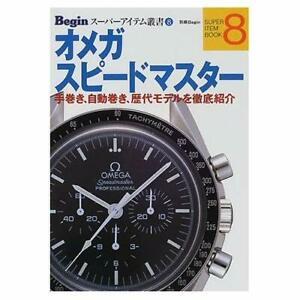 Omega-Speedmaster-Watch-Guide-Manual-Super-Item-Book-BEGIN