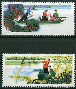 VR China Nr. 1381 - 1382 ** T.23. MNH postfrisch Armee und Volk 1978