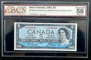 1954-Bank-of-Canada-5-Beattie-amp-Coyne-Replacement-A-C-BCS-AU-58-BC-39aA