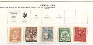 UKRAINE-1918-SET-5-IMPERF-MH-NICE-GRADE-NATIONAL-REPUBLIC-SHAHIV-STAMPS